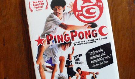 Ping Pong ADV R1 DVD