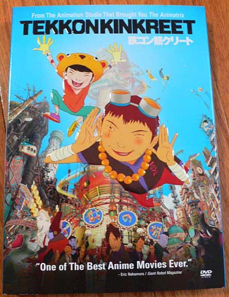 Tekkon Kinkreet DVD