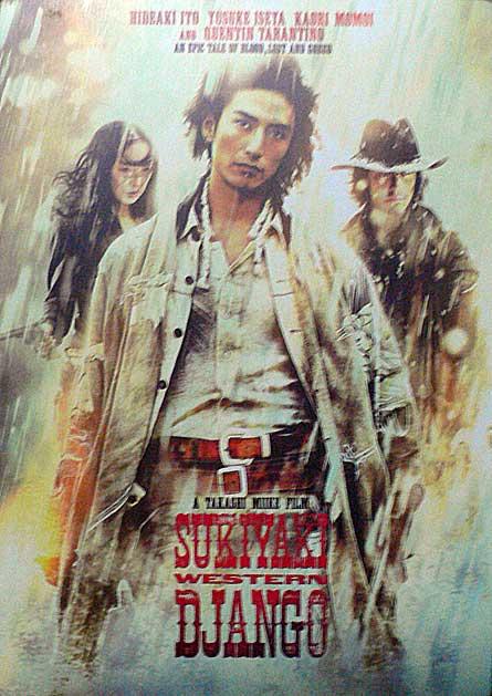 Sukiyaki Western Django Steelcase DVD, directed by Takashi Miike