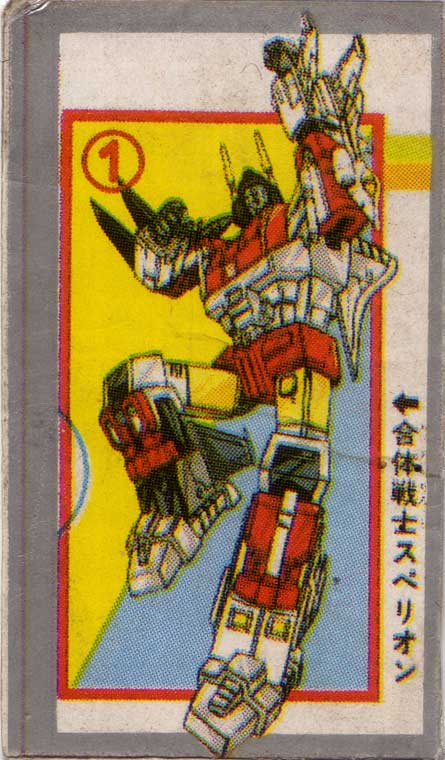 japanese transformers stickers, Aerialbots Superion