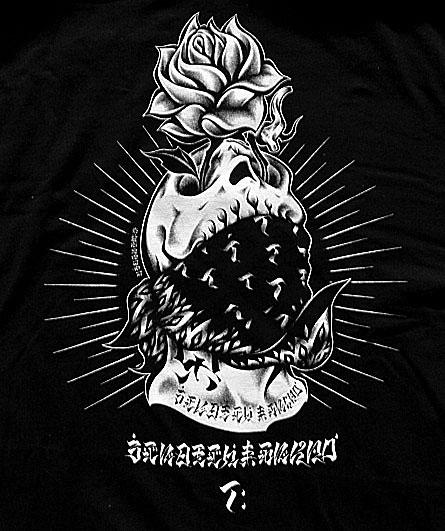 Upper Playground x :Shinganist: t-shirts, art by Usugrow