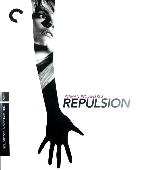repulsionbluray