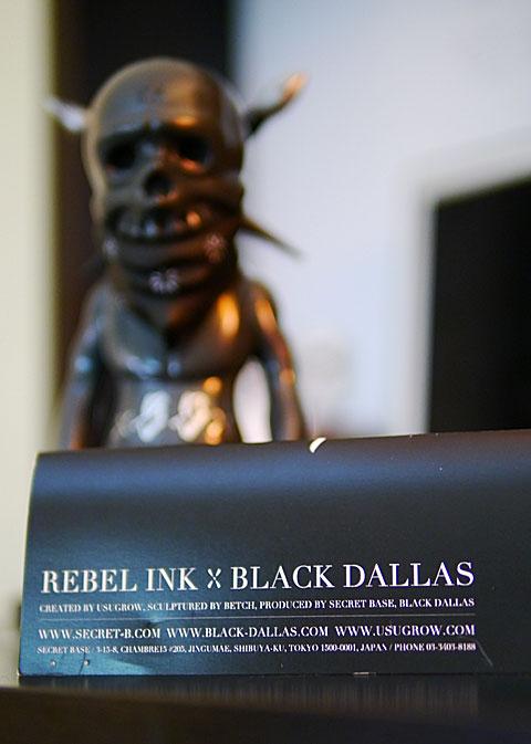 bd_rebelink1