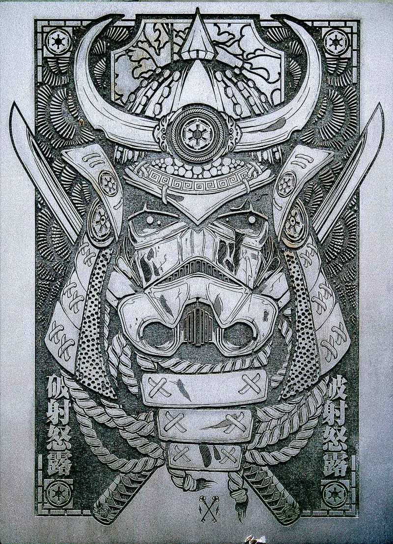 samuraitrooper1